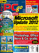bild PCgo! 12/2011