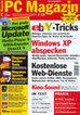 bild PC Magazin 03/2003