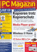 bild PC Magazin 05/2003