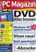 bild PC Magazin 12/2003