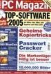 bild PC Magazin 03/2005